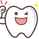 絶大な効果! 安全、無料な歯のホワイトニング