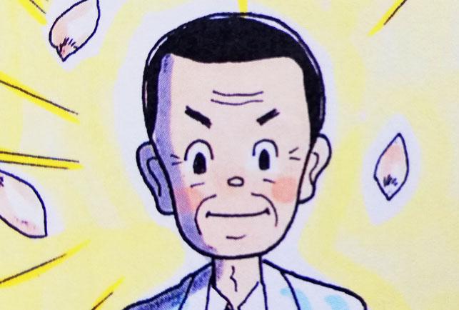 世界中の難病患者に贈る!! 甲田光雄先生のラジオ出演記録 1/6