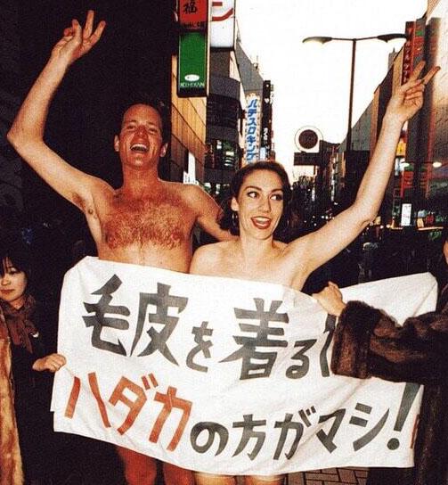 peta東京にて