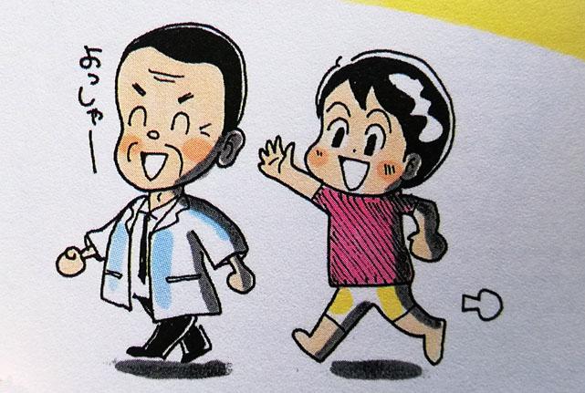 世界中の難病患者に贈る!! 甲田光雄先生のラジオ出演記録 6/6 最終回