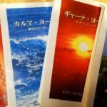 本のデジタル化〜再生 100冊100中! その01